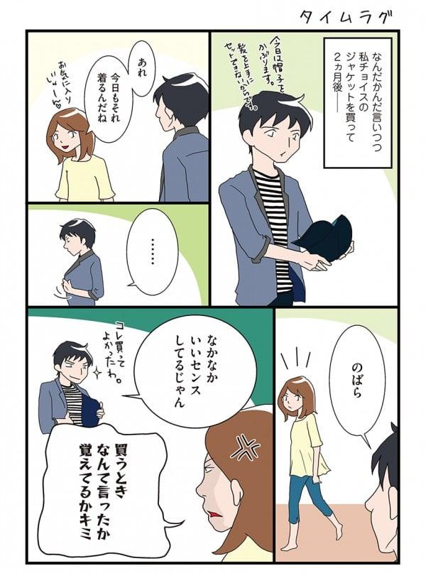 kimiyome_CS6.indd