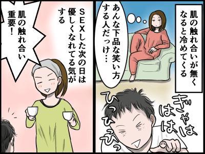 mama112302