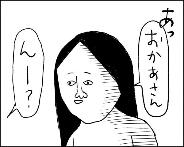 image009