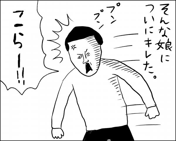 image2-1