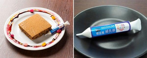 極細修正液「細先端」の容器をイメージしたホワイトチョコでラクガキできるパンケーキ。(¥700)