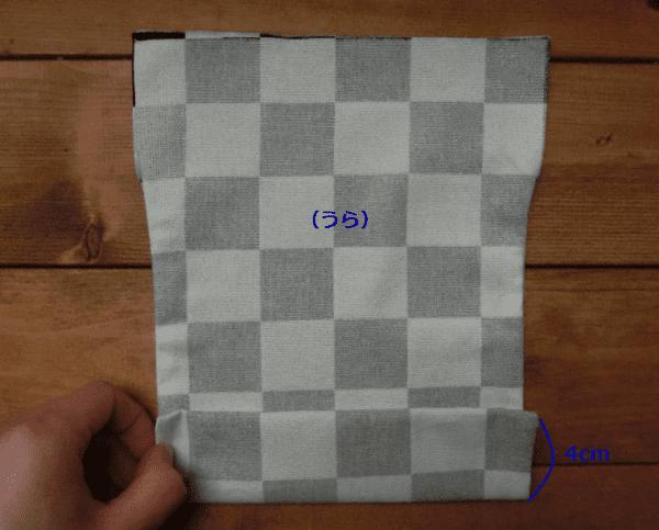 コップ袋③ マチ
