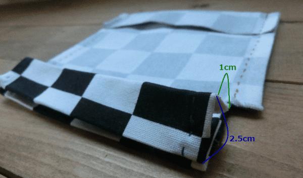 コップ袋⑧ 口の三つ折り