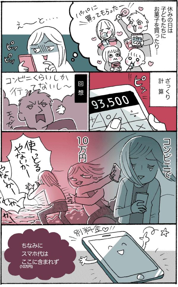 MK2_03