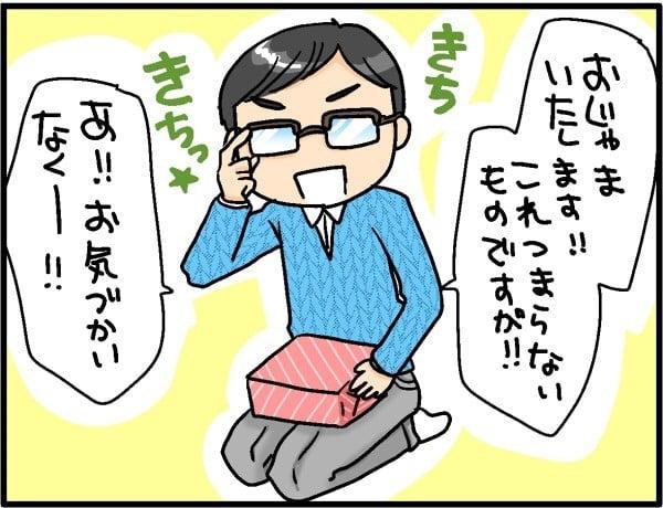 IMG_8458