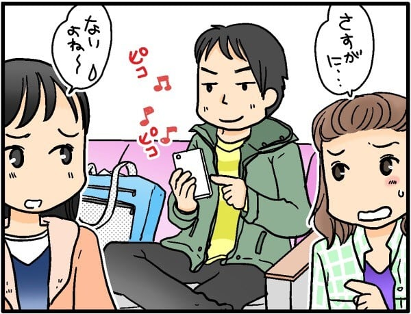 IMG_8821