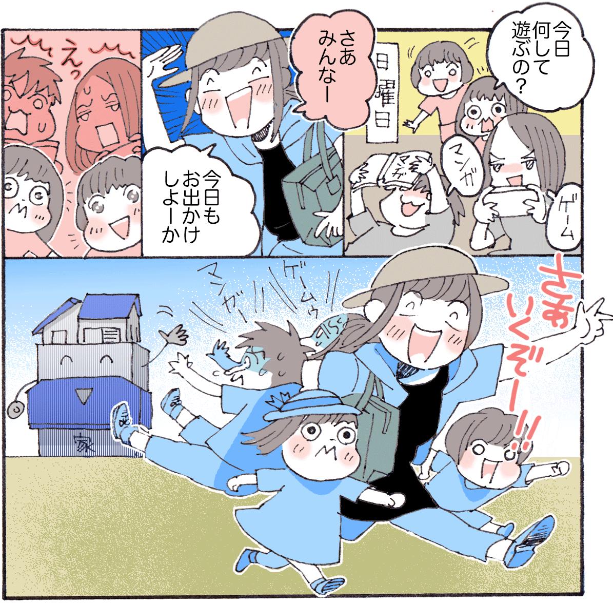 17_04_mamastar_Mstory07