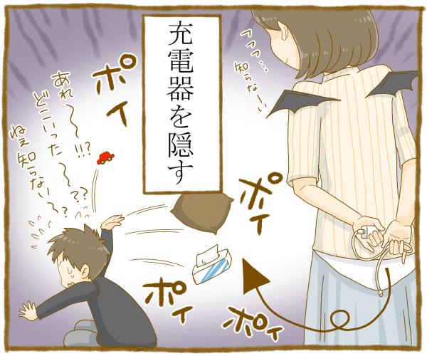 IMG_9280