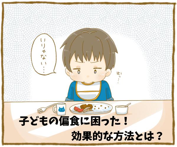 IMG_9371