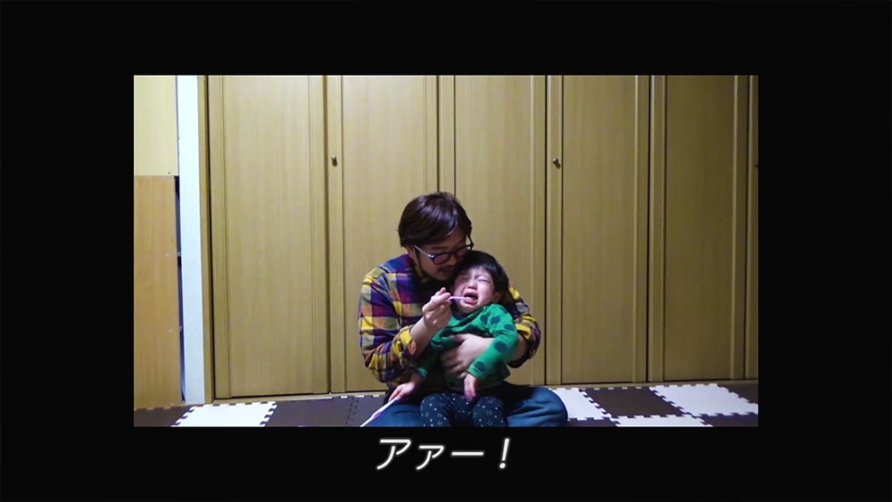 01_LION_B_papa'schallenge_07