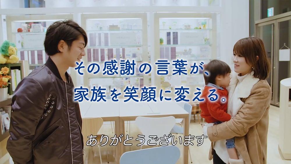 01_LION_B_papa'schallenge_11