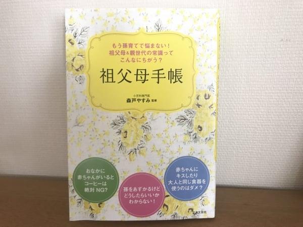 2017-05-09_15-40-10_615