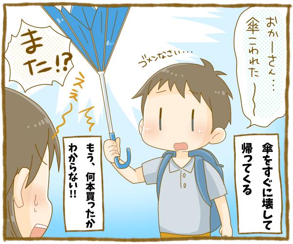 IMG_9515