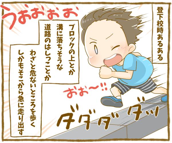 IMG_9516