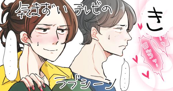 IMG_9533
