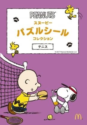 「テニス」