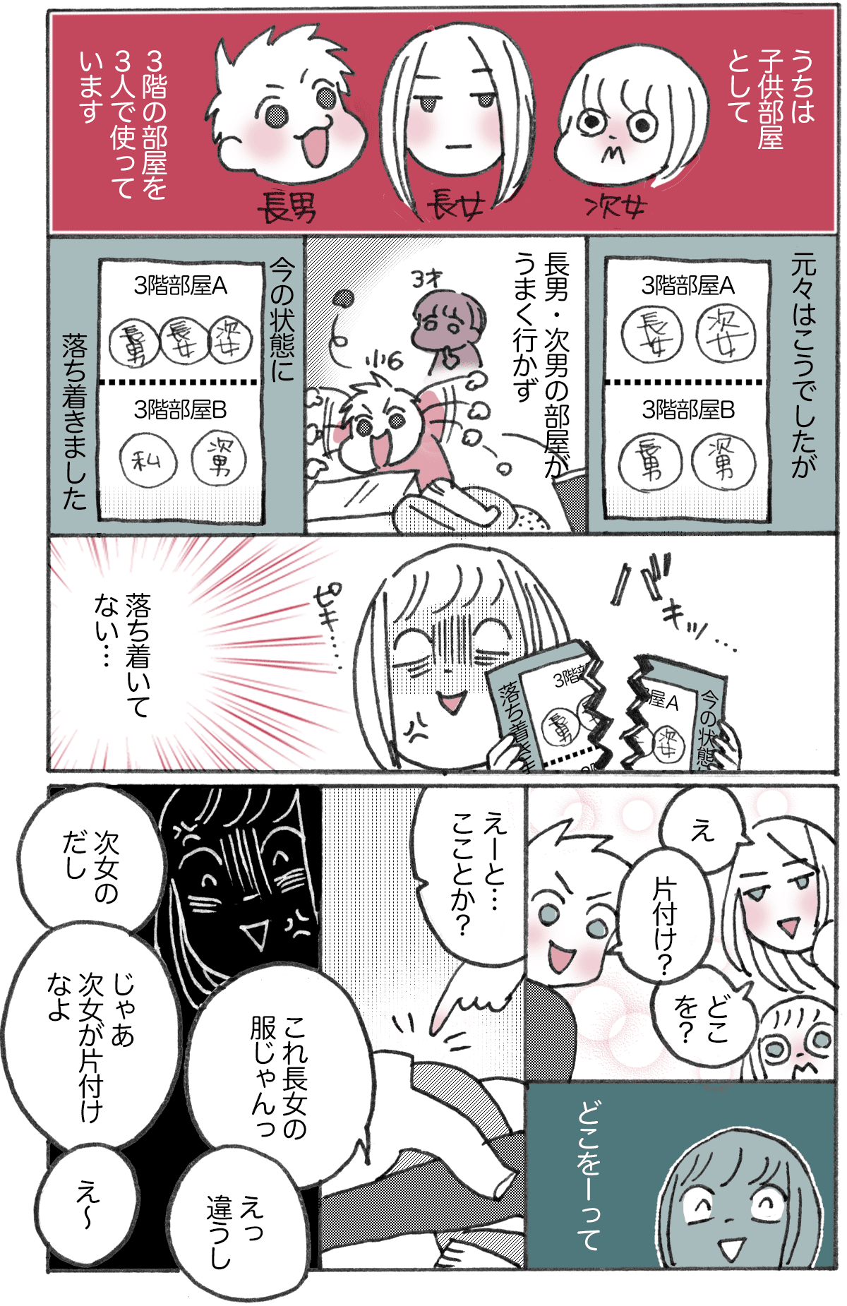 MK4_02