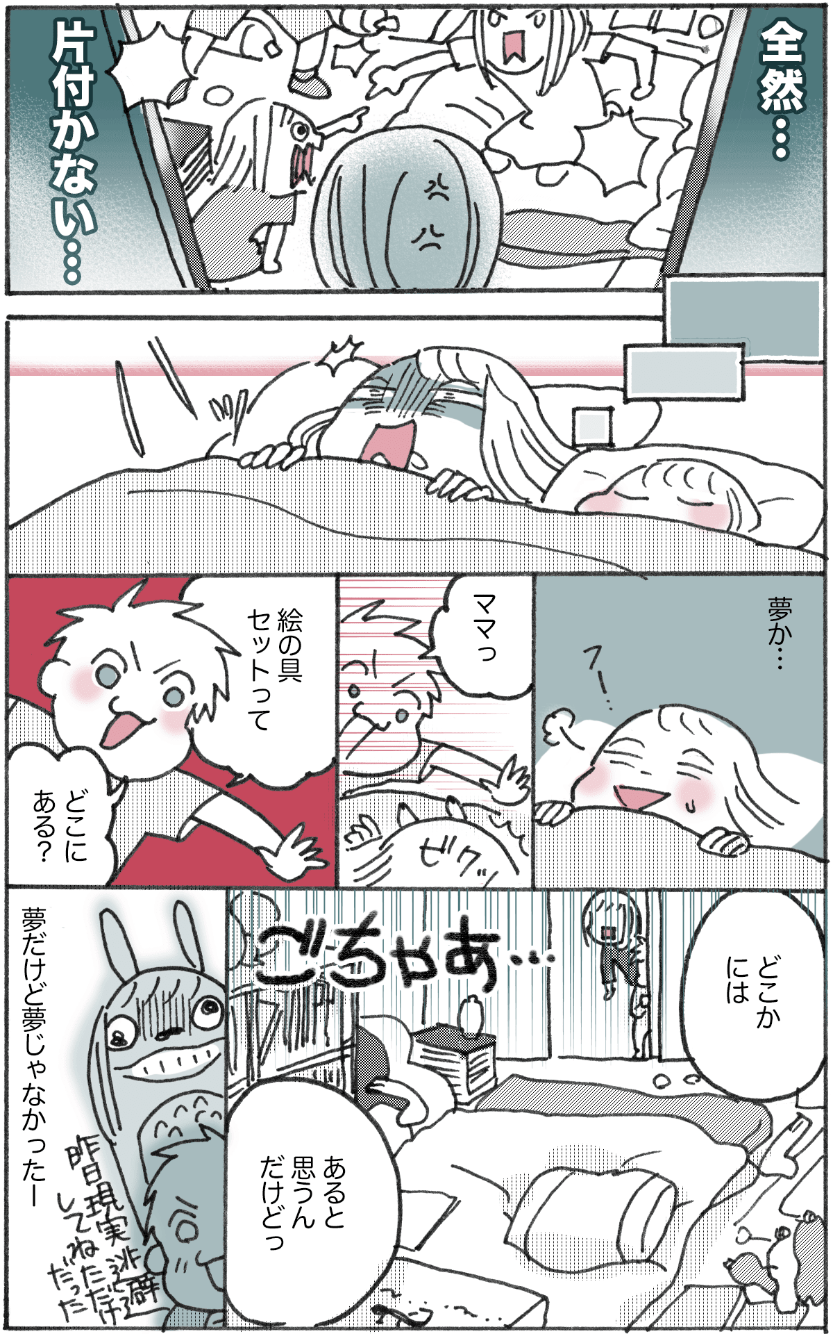 MK4_03