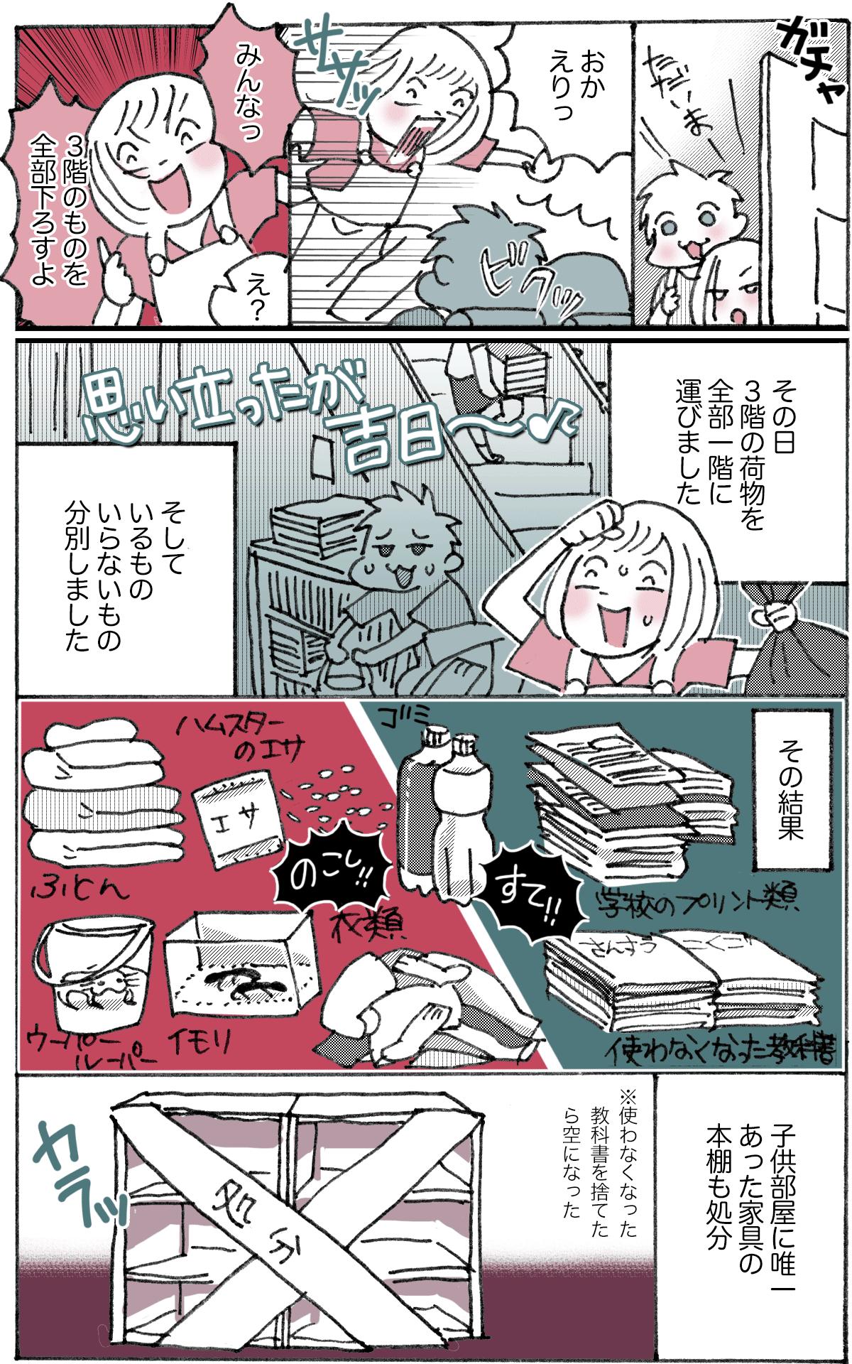 MK4_05
