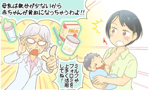 理系育児4-1