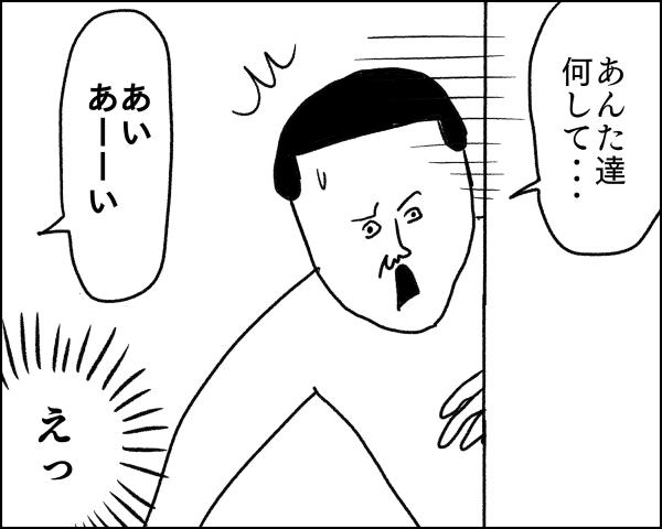 IMG_6974