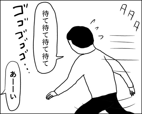IMG_6976