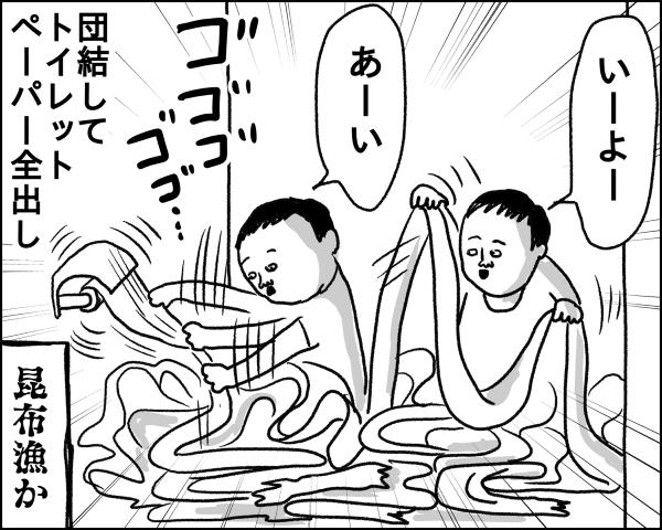 IMG_6977