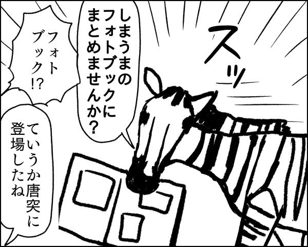 IMG_7014
