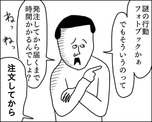 IMG_7011