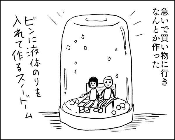 IMG_6997