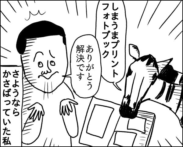 IMG_7002