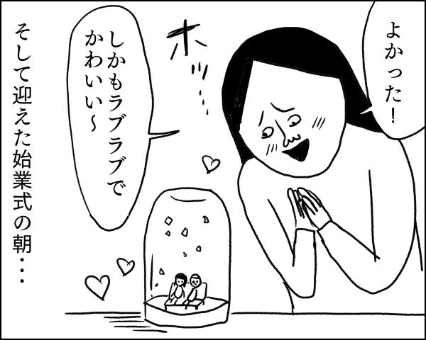 IMG_7004