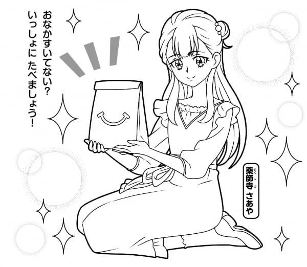 ©ABC-A・東映アニメーション