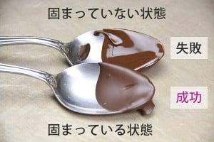 092_cook06