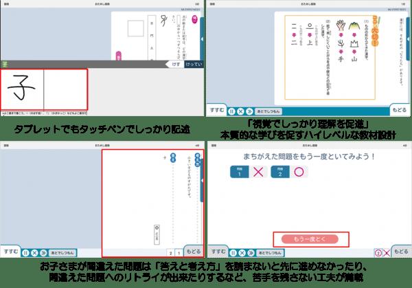 Z会_商品画像1