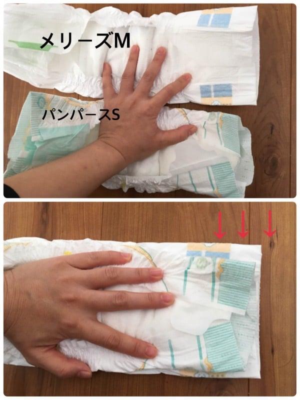 【オムツ調査レポート】パンパーステープSとムーニーS、メリーズMを比較してみました!画像5