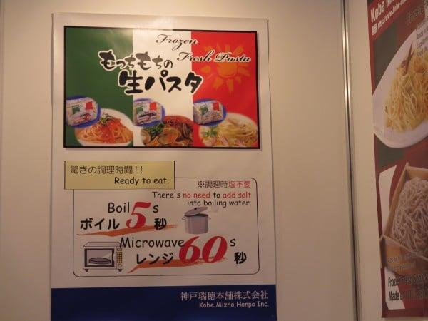 あきこカメラ0309 116