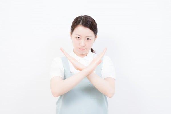冷食 (2)