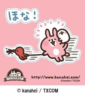 draft_kiddy_sticker_160504