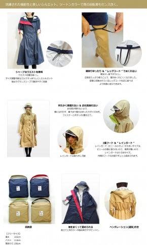 coat_detail